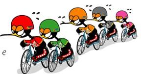岐阜競輪場,競輪,競輪予想サイト,口コミ,評判,評価,悪質,悪徳,優良,お勧め,人気,うーたん競輪