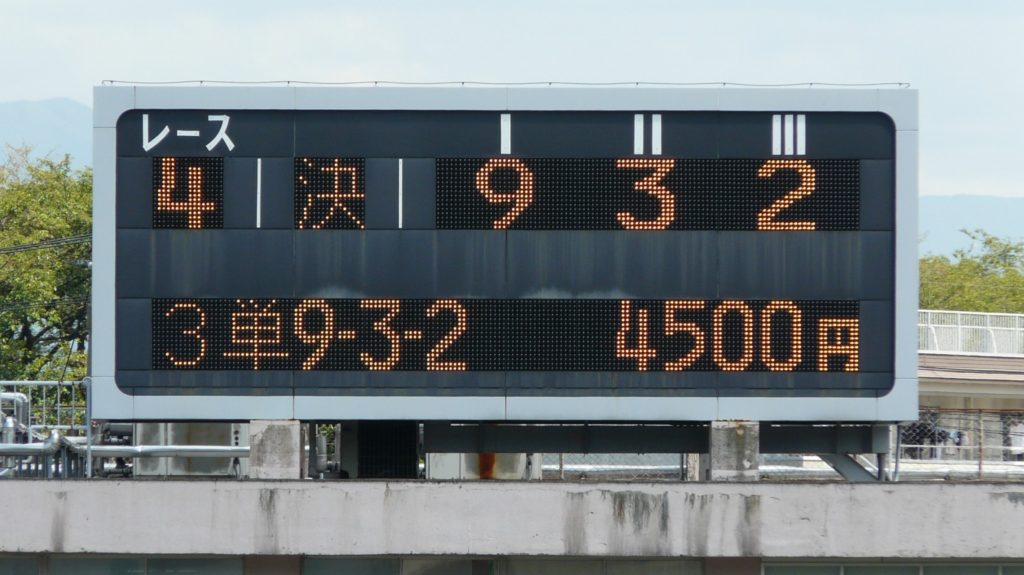 福井競輪場5