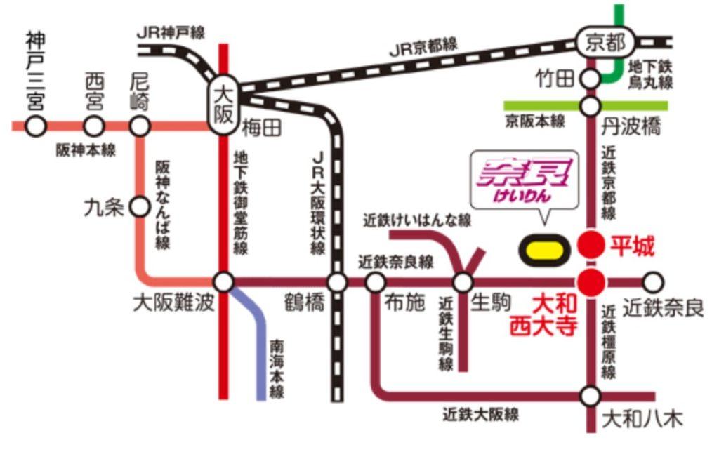奈良競輪場9