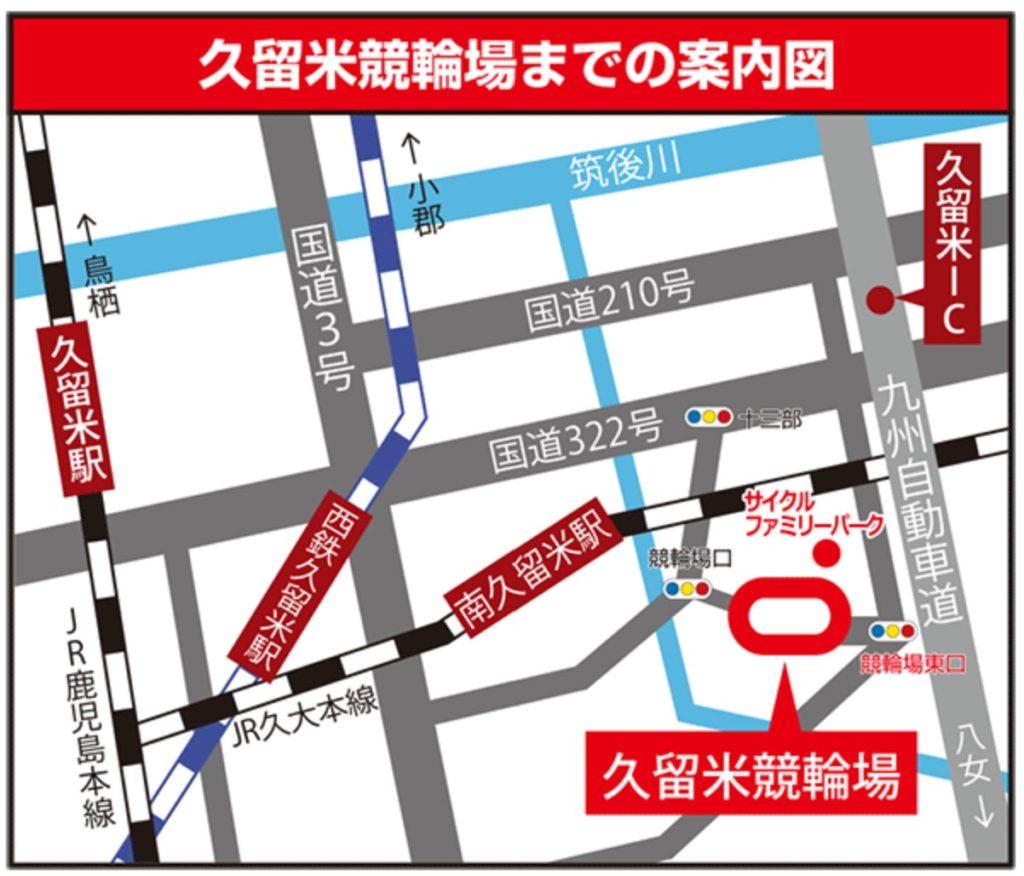 中野カップレース6