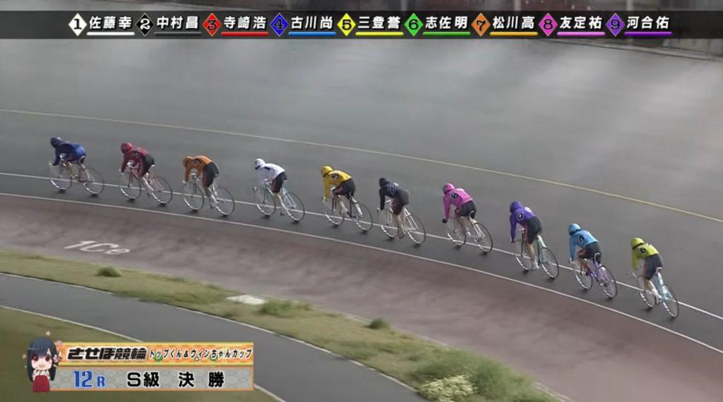 佐世保寺﨑優勝5