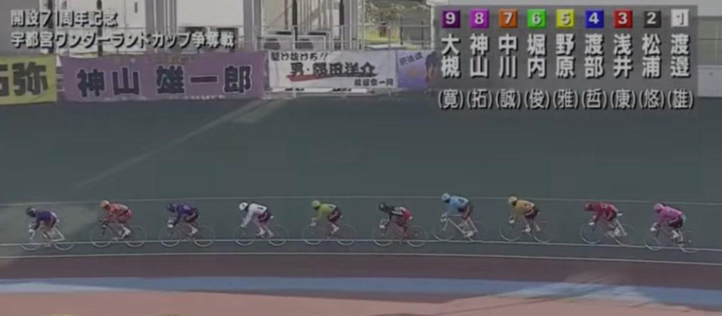 浅井ワンダーランドカップ優勝2