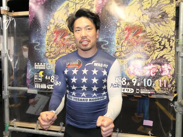 高松宮記念杯競輪2021(岸和田競輪G1)1