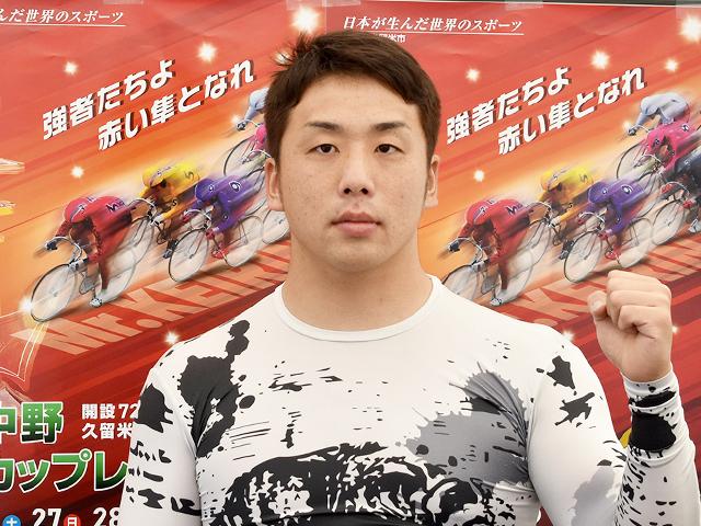 蒲生氏郷杯王座競輪2021開設71周年記念(松阪競輪G3)2